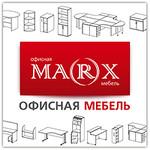 Офисная мебель Маркс в Благовещенске