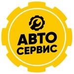 Автосервис на Михайловской 96
