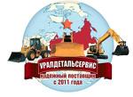 ООО Уралдетальсервис
